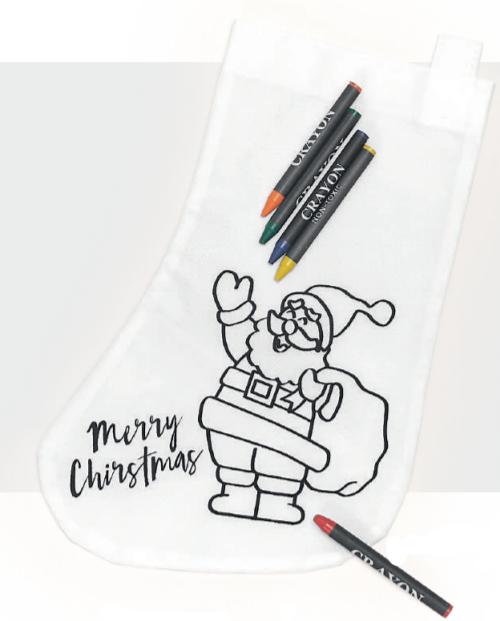 regalo para niños navidad colorear